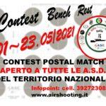 Ivolantino-contest-
